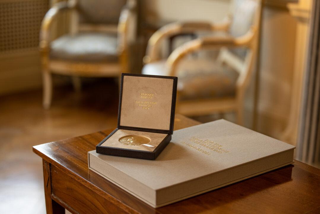 Roger Penrose's Nobel Prize medal