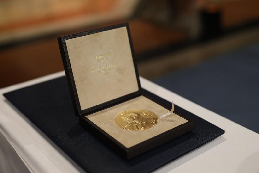 Reinhard Genzel's Nobel Prize medal