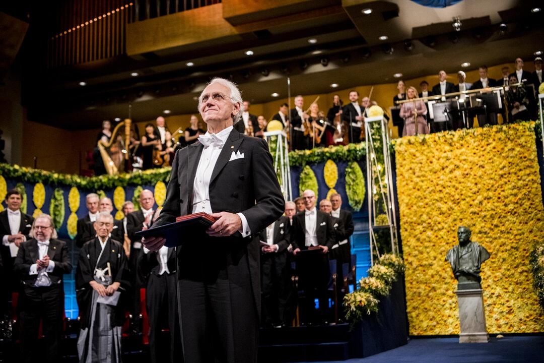 Gérard Mourou at award ceremony