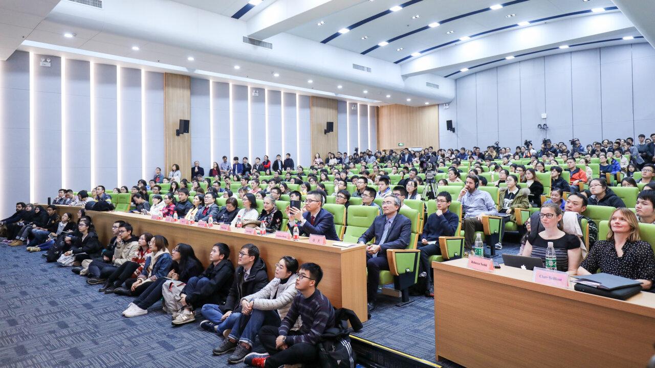 2018_NPII_China
