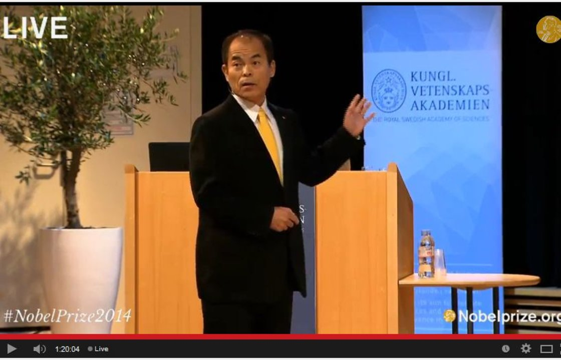 Shuji Nakamura delivering his Nobel Lecture in the Aula Magna, Stockholm University
