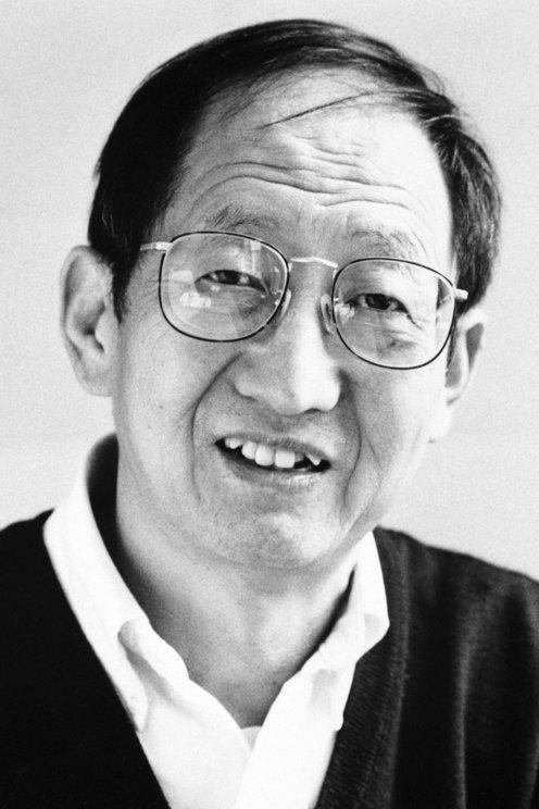 Daniel C. Tsui