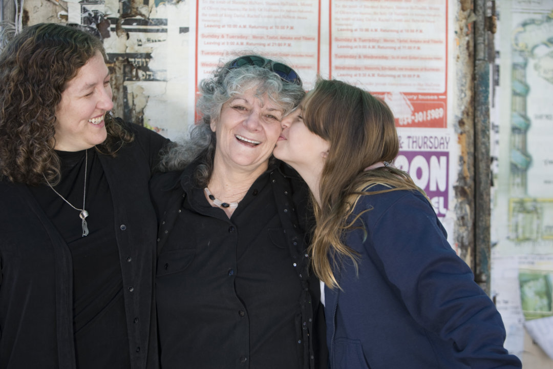 Professor Ada Yonath with her daughter.