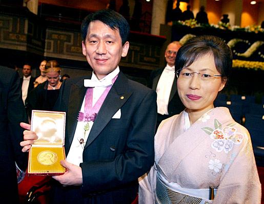 Koichi Tanaka with wife