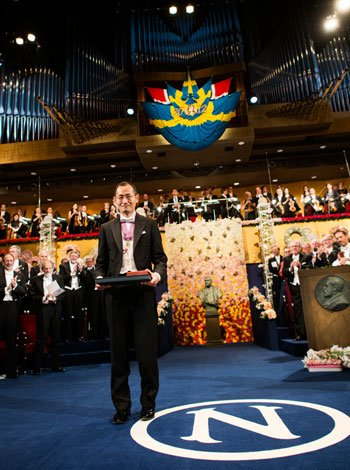 Shinya Yamanaka after receiving his Nobel Prize at the Stockholm Concert Hall, 10 December 2012.