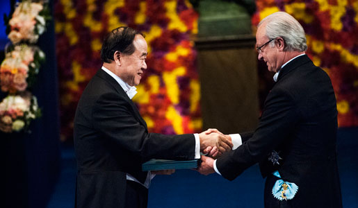 Mo Yan receiving his Nobel Prize from His Majesty King Carl XVI Gustaf
