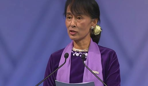 Aung San Suu Kyi delivering her Nobel Lecture at the Oslo City Hall, 16 June 2012.