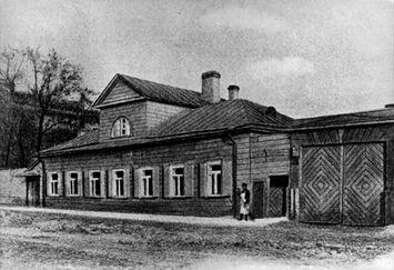 Nobel family home
