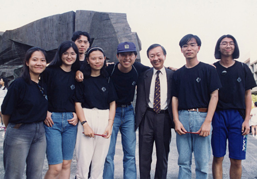 Professor Charles Kao with students