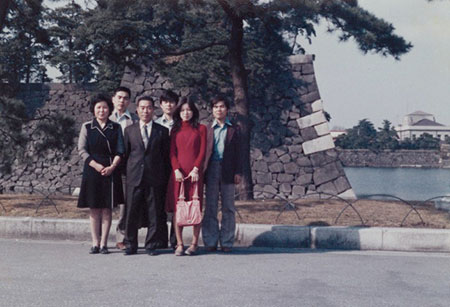 Shuji and his family in 1979.