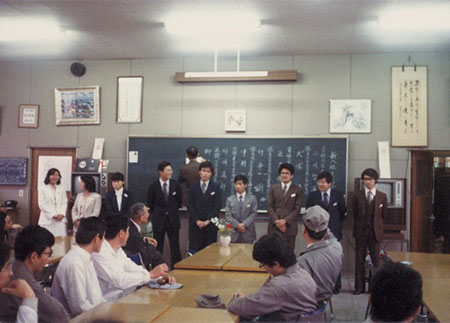 Shuji's first day at Nichia in April 1979.