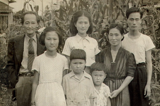 The Suzuki Family (ca. 1950)