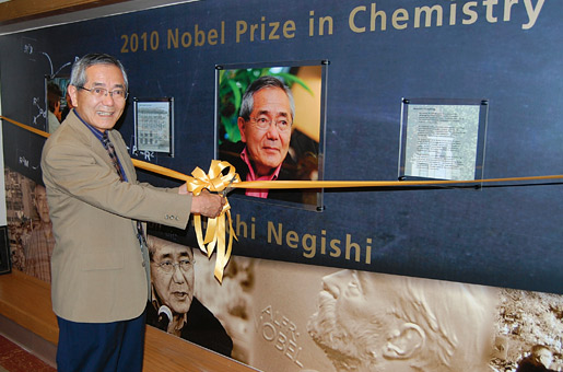 Nobel Celebration at Purdue