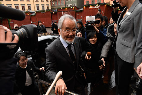 Yoshinori Ohsumi arriving at the Nobel Museum