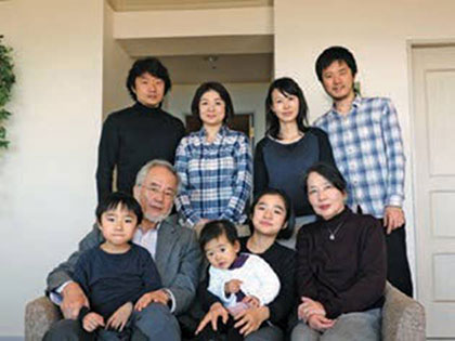 The Ohsumi family in 2016.