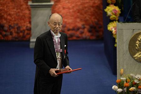 Satoshi Ōmura after receiving his Nobel Prize at the Stockholm Concert Hall