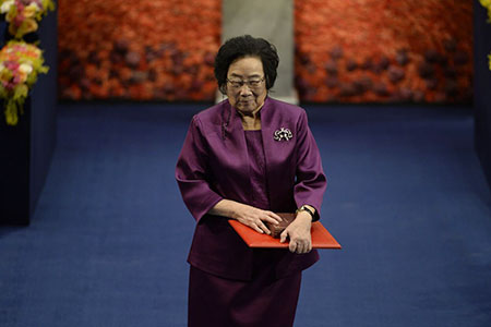 Youyou Tu after receiving her Nobel Prize at the Stockholm Concert Hall