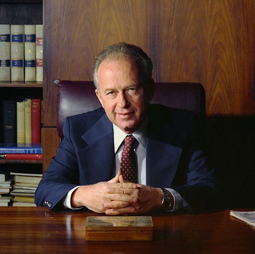 Portrait of Yitzhak Rabin