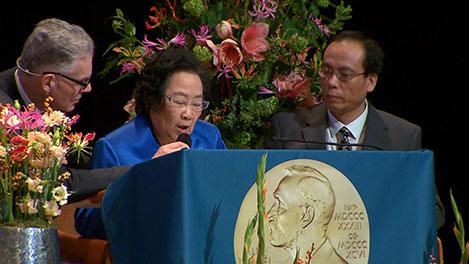 Youyou Tu delivering her Nobel Lecture at Aula Medica, Karolinska Institutet in Stockholm, on 7 December 2015.