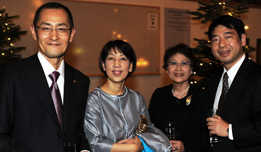 Shinya Yamanaka with wife Chika and relatives at a reception at Karolinska Institutet