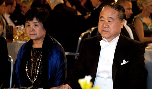 Mo Yan and his wife Mrs Qinlan Du at the Nobel Banquet